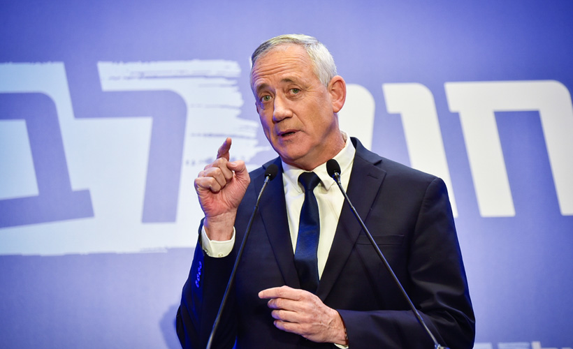 İsrail:İranın Golan'a yerleşmesine izin vermeyeceğiz