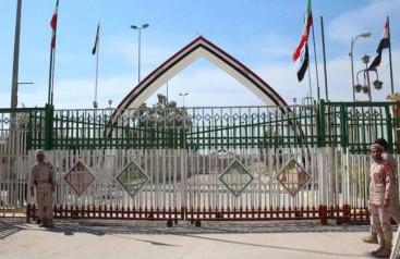 İran, Irak sınır kapılarını ı yolcu geçişlerine