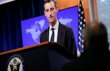 ABDden HDP tepkisi: Tasfiyeden endişe duyuyoruz