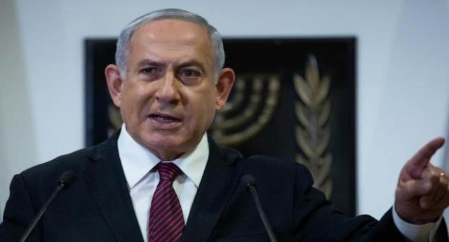 Netanyahu: Gazzeye saldırılar